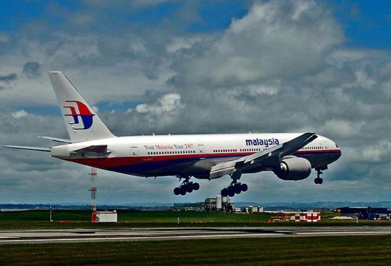 Malaysia: mistero sull'aereo scomparso. Aggiornamenti