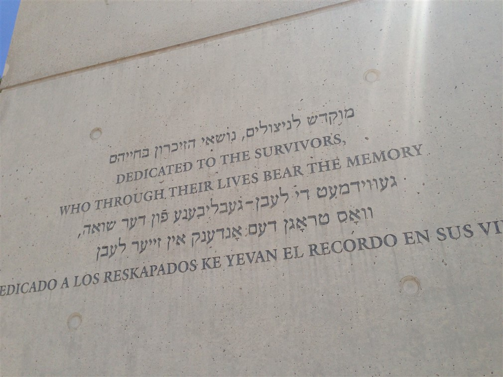 yad vashem holocaust memorial (1)