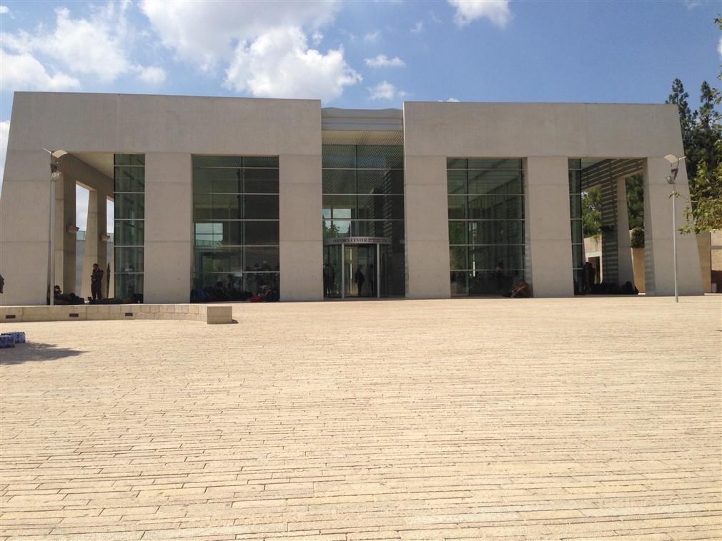 Yad Vashem: il Memoriale dell'Olocausto a Gerusalemme
