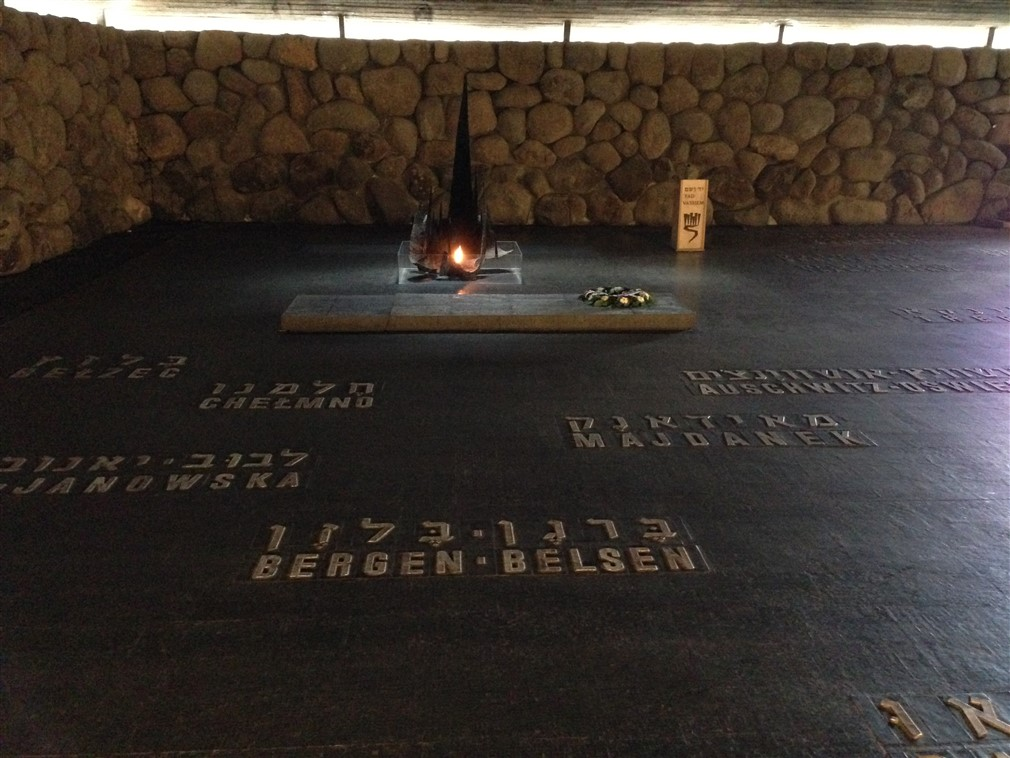 yad vashem holocaust memorial (9)