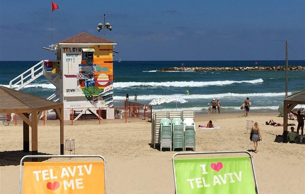 Cosa vedere a Tel Aviv: la città bianca che contagia con la sua energia